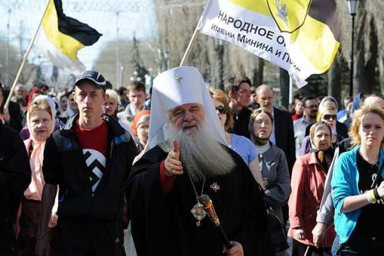 2.православие и свастика