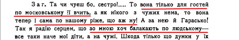 ст. 13