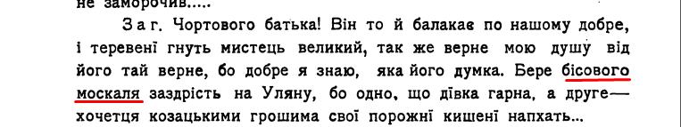 ст. 14