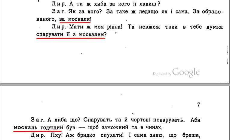 ст. 6-7