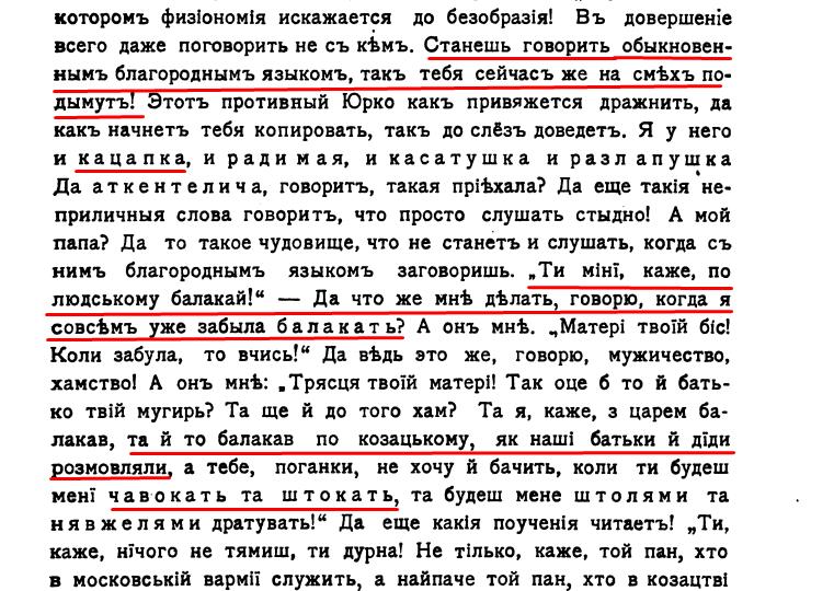 ст. 19