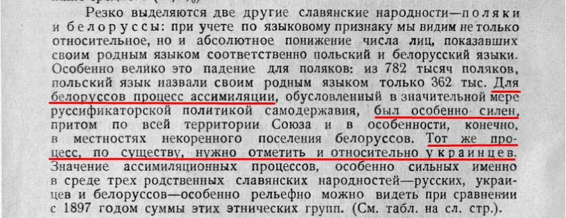 Стр. XVIII ( стр. 20 ел.)