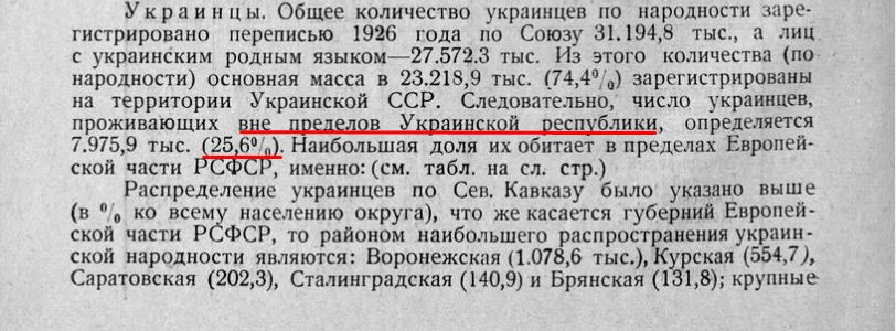 Стр. VI ( стр. 8 ел.)