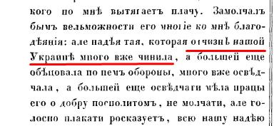 Стр. 185