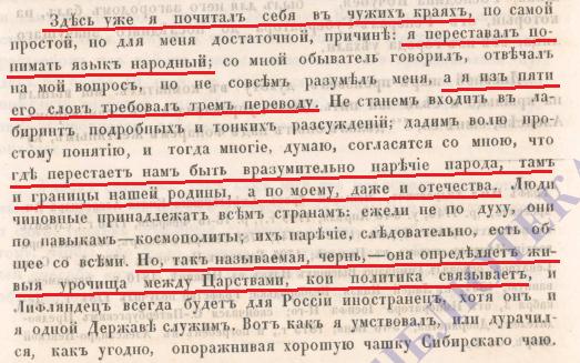 Жебривский: Возможности обеспечить соцвыплаты на подконтрольных боевикам территориях нет - Цензор.НЕТ 5128