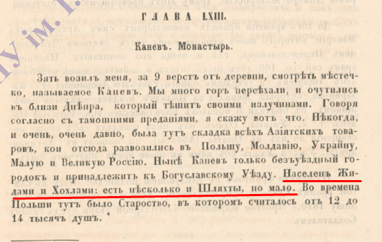 Жебривский: Возможности обеспечить соцвыплаты на подконтрольных боевикам территориях нет - Цензор.НЕТ 2753