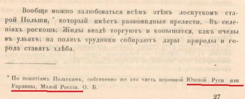Жебривский: Возможности обеспечить соцвыплаты на подконтрольных боевикам территориях нет - Цензор.НЕТ 5906