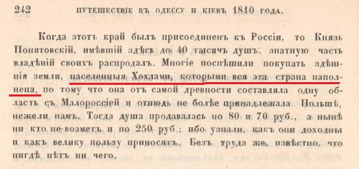 Жебривский: Возможности обеспечить соцвыплаты на подконтрольных боевикам территориях нет - Цензор.НЕТ 8112