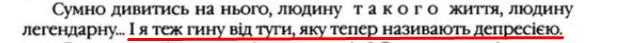 """О. Гончар, """"Щоденники"""", ст. 370 , Том III, 2003 р."""