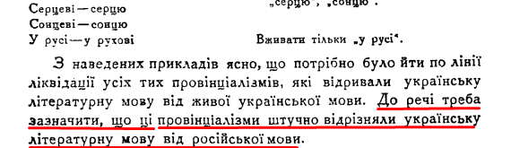 ст 47