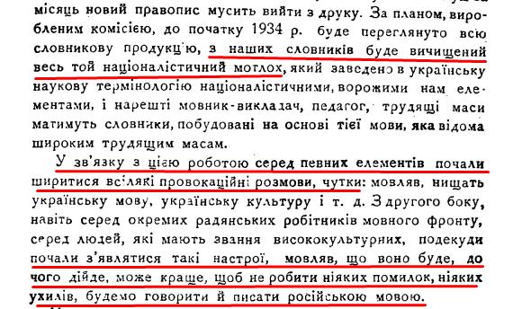 ст. 111