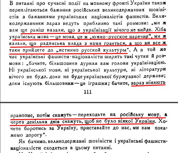 ст. 111-112