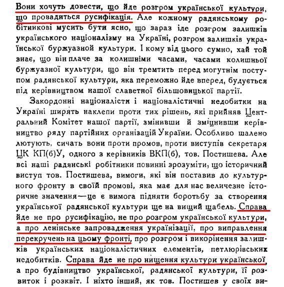 ст. 113