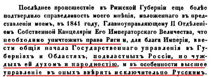 Рис 1. Раздел V, стр. 173