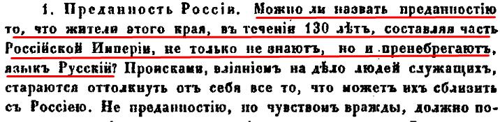 Рис 2. Раздел V, стр. 175