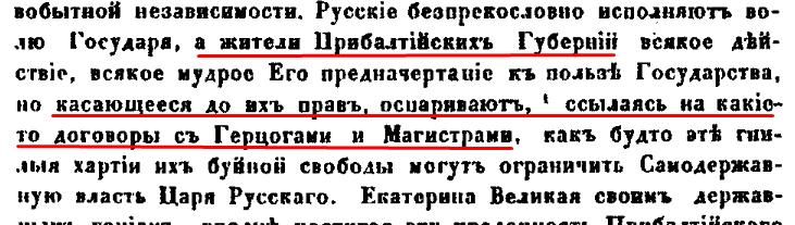 Рис 3. Раздел V, стр. 175