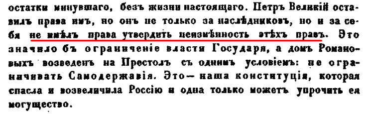 Рис 3. Раздел V, стр. 177