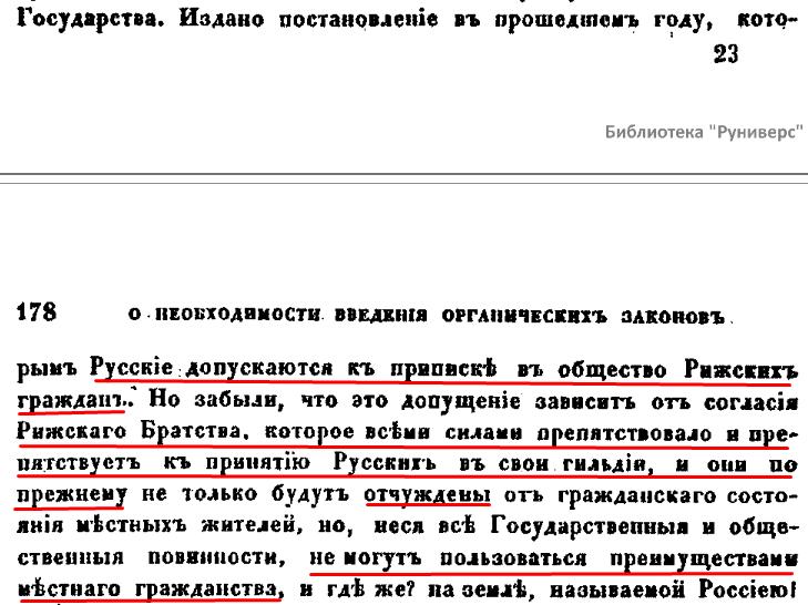 Рис. 1. Раздел V, стр. 177-178