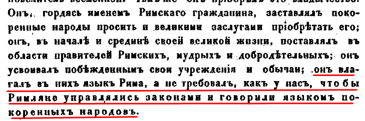 Раздел V. стр.179