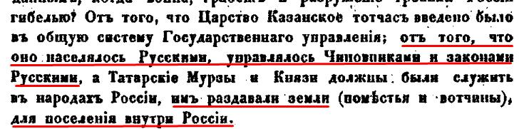 Раздел V. стр.181