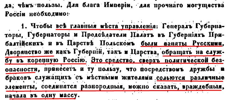 Раздел V. стр.182