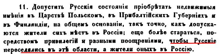 Раздел V. стр.185