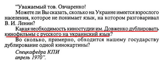 Спогади / Ф. Д. Овчаренко, ст. 432