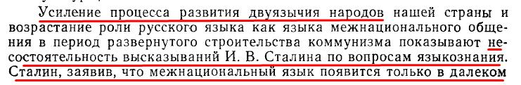 «Вопросы истории», 1964 г. №5, стр. 50