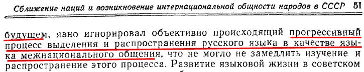 «Вопросы истории», 1964 г. №5, стр. 51