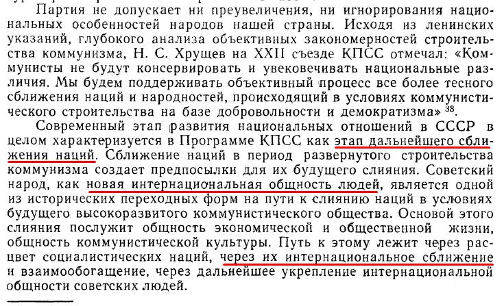 «Вопросы истории», 1964 г. №5, стр. 53