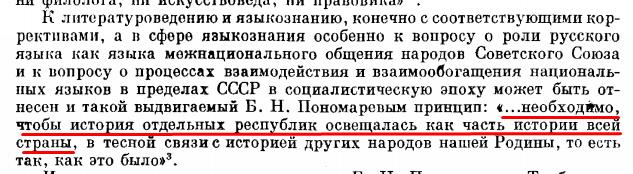 """""""Вопросы языкознания"""", 1963 г. Ч2, стр. 5"""