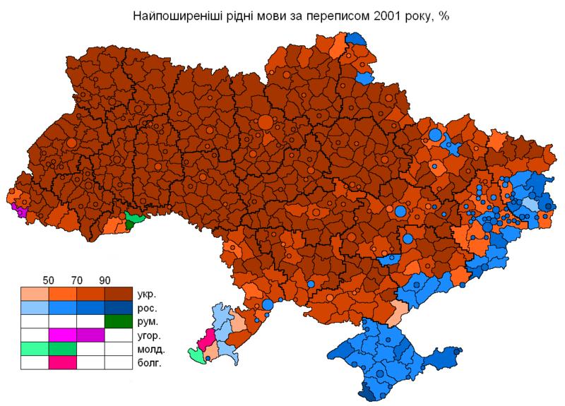 Рідні мови у районах та містах обласного підпорядкування, 2001 р.