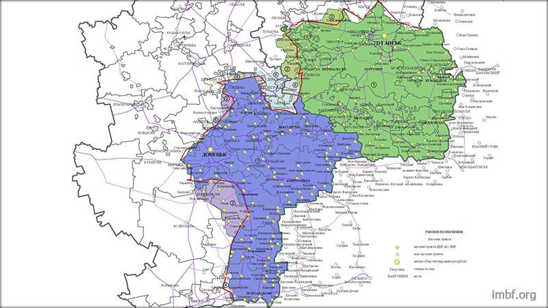 Закрашены оккупированные касти Луганской и Донецкой областей.