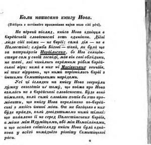 kulish-jov2