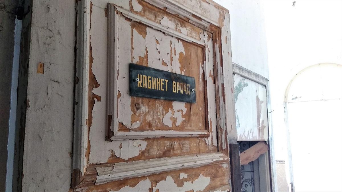 Про СССР и развалины в Абхазии. IMG_20180609_171114
