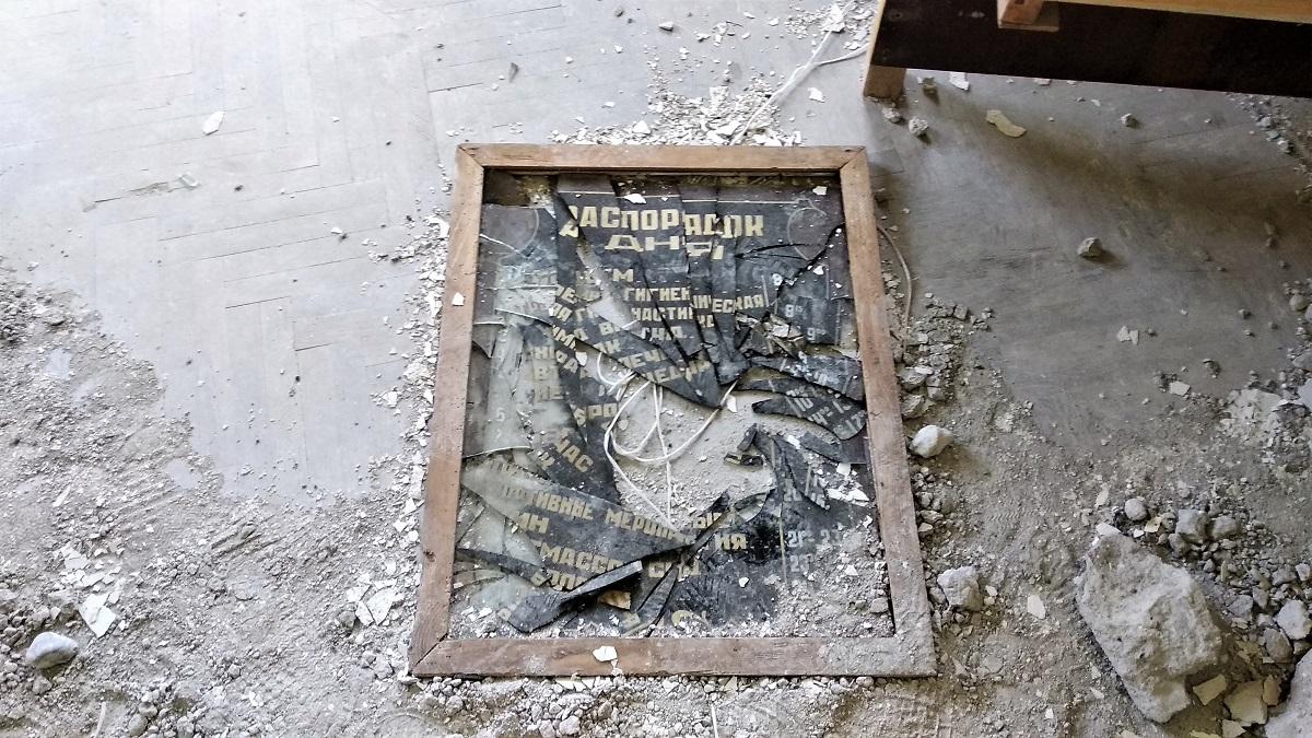 Про СССР и развалины в Абхазии. IMG_20180609_171543