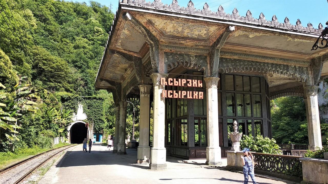Про СССР и развалины в Абхазии. IMG_20180611_150152