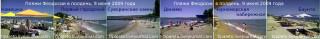 Пляжи Феодосии в начале июня: Камешки, Первый городской, Суворинские камни, Динамо, Черноморская набережная и Баунти