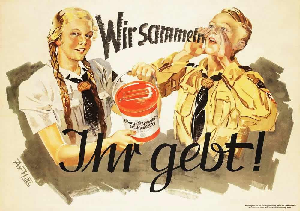 Мы собираем - вы даете! (сбор средств на нужды солдат) - 1943 год