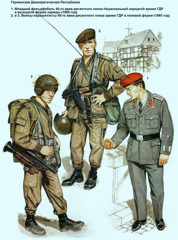 Германская Демократическая Республика - воины воздушно-десантных подразделений
