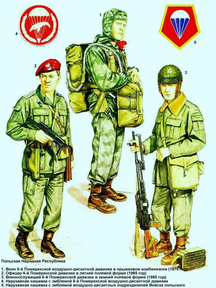 Польская Народная Республика - воины 6-й Померанской воздушно-десантной дивизии