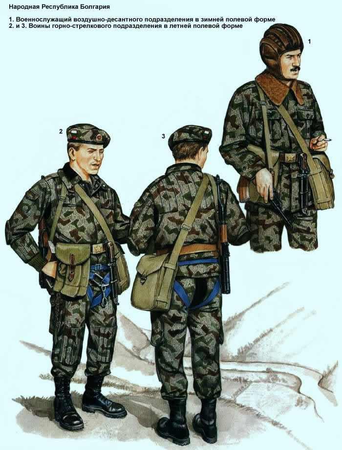 Народная Республика Болгария - воины воздушно-десантных и горно-стрелковых подразделений