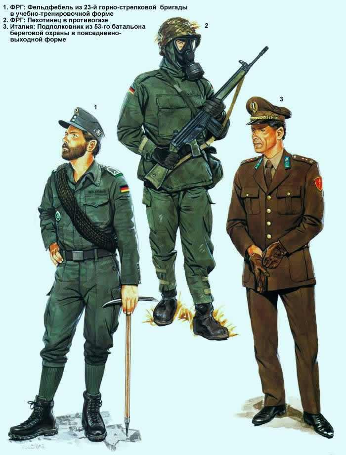 Военнослужащие армий Федеративной Республики Германии и Италии