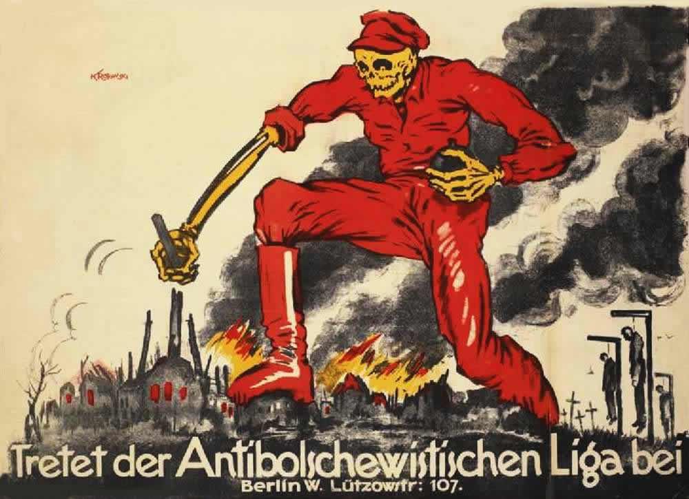 Вступайте в Антибольшевистскую лигу (Германия, 1919 год)