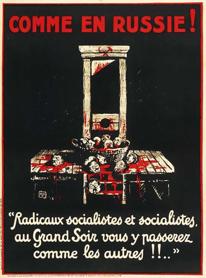Добро пожаловать в Россию (Франция, 1924 год)