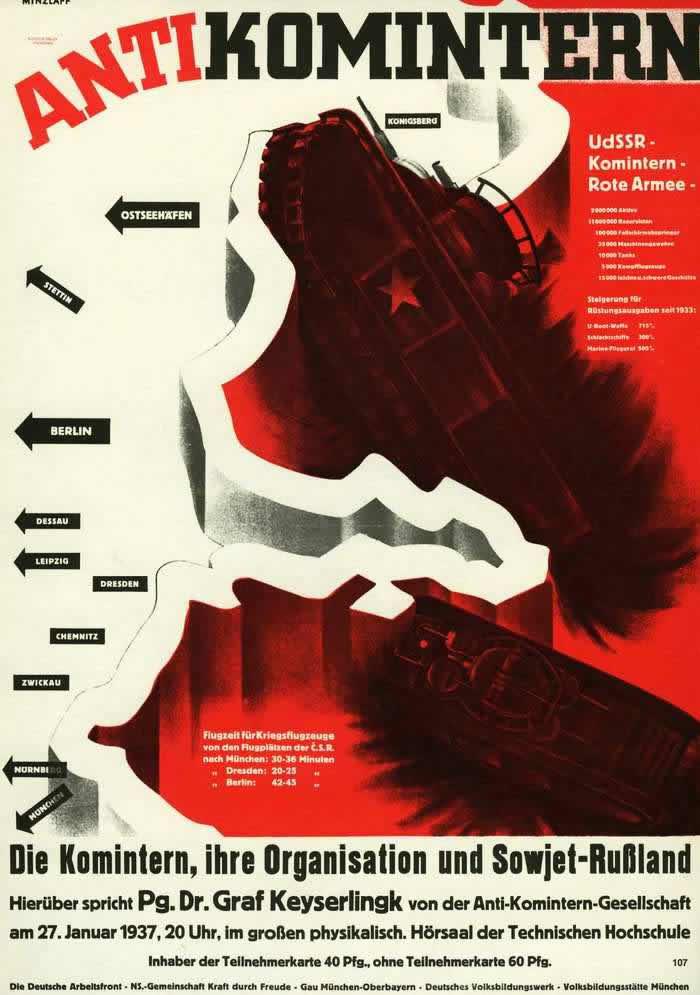 Плакат, приглашающий посетить образовательную лекцию Общества Антикоминтерна по разоблачению агрессивной сущности Коммунистического Интернационала и Советской России (Германия, 1937 год)
