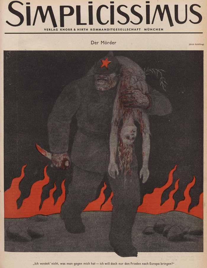 Советский убийца (Simplicissimus)