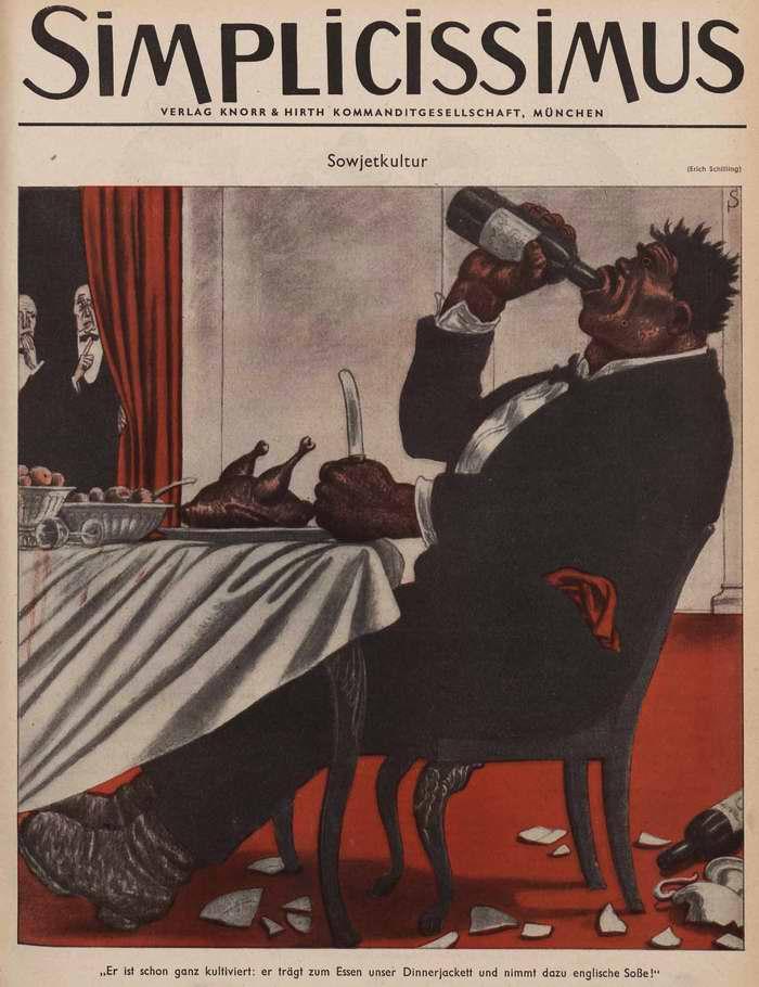Советская культура (Simplicissimus)
