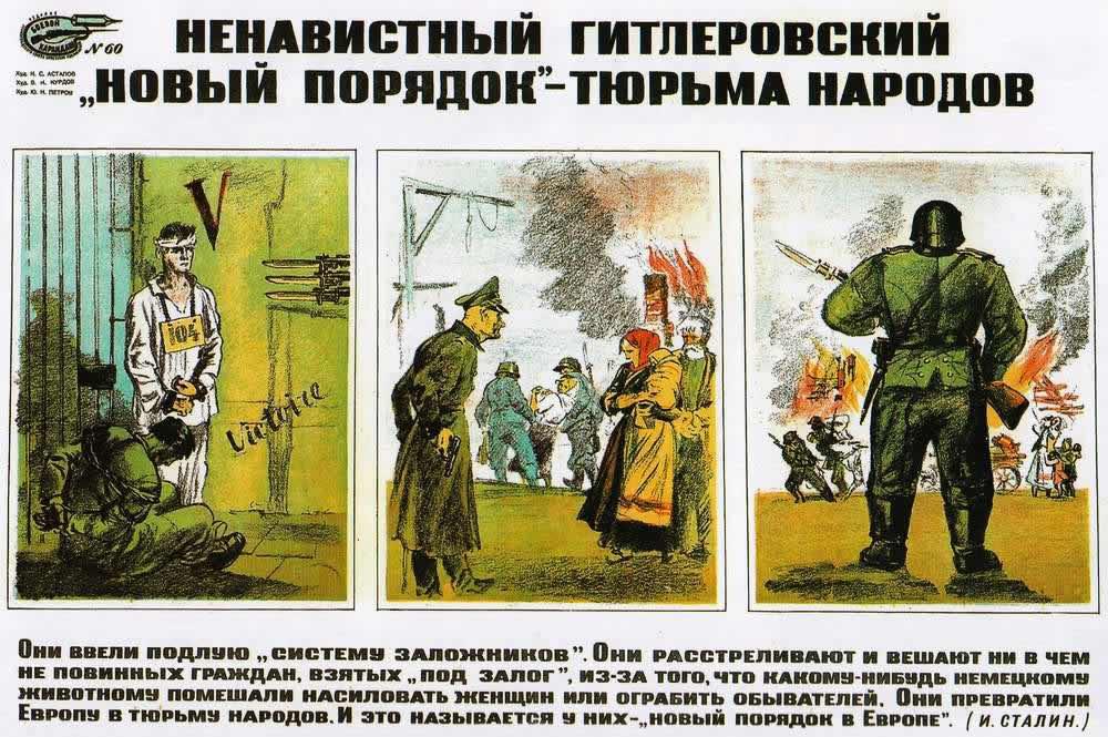 Москва не только отвергает мировой порядок. Она пытается создать альтернативную реальность. У России проблема с мировоззрением, - Порошенко - Цензор.НЕТ 3585