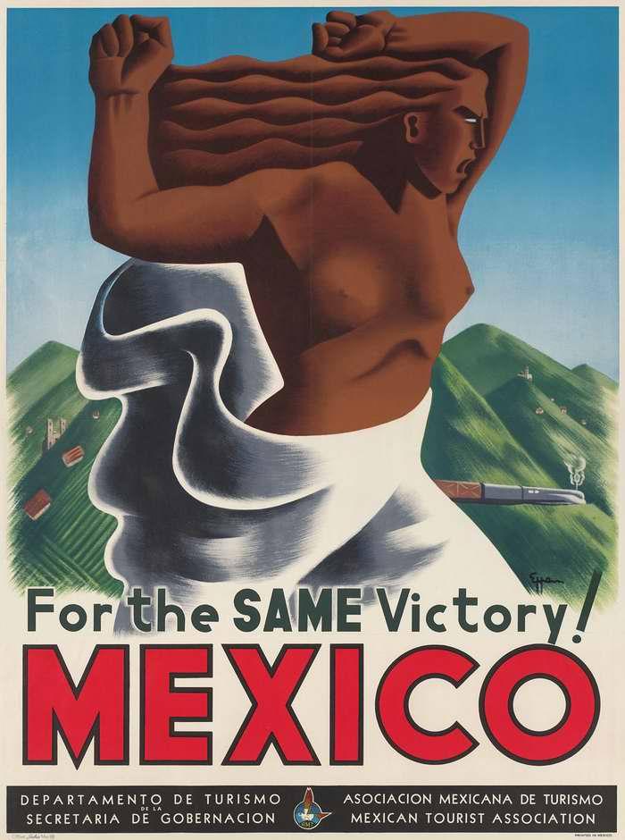 До достижения окончательной победы! Мексика